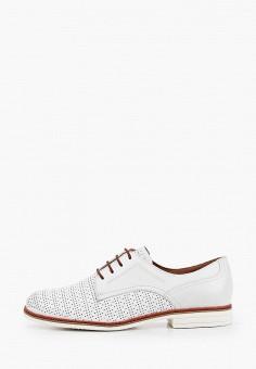 Ботинки, Tamaris, цвет: белый. Артикул: TA171AWIKAC9. Обувь / Ботинки