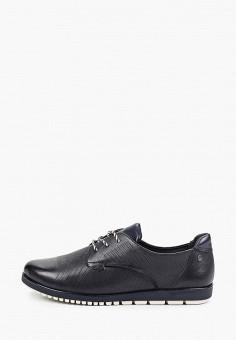 Ботинки, Tamaris, цвет: синий. Артикул: TA171AWIKAE7. Обувь / Ботинки / Низкие ботинки