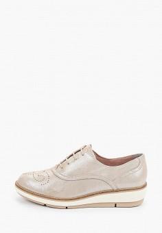 Ботинки, Tamaris, цвет: бежевый. Артикул: TA171AWIKAJ1. Обувь / Обувь с увеличенной полнотой