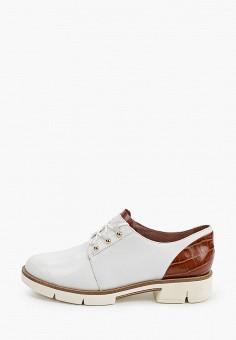 Ботинки, Tamaris, цвет: белый. Артикул: TA171AWIKAJ2. Обувь / Ботинки / Низкие ботинки