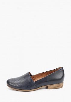 Туфли, Tamaris, цвет: синий. Артикул: TA171AWIKAW7. Обувь / Туфли / Лоферы