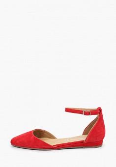Туфли, Tamaris, цвет: красный. Артикул: TA171AWIKAY2. Обувь / Туфли