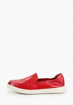 Лоферы, Tamaris, цвет: красный. Артикул: TA171AWIKBA0. Обувь / Туфли