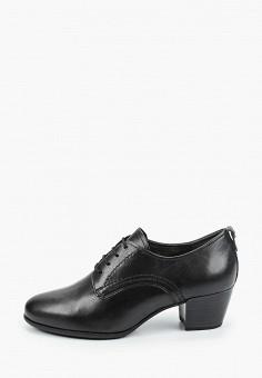 Ботильоны, Tamaris, цвет: черный. Артикул: TA171AWKFMQ0. Обувь / Ботильоны