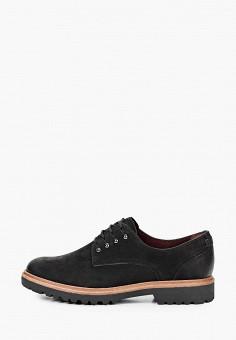 Ботинки, Tamaris, цвет: черный. Артикул: TA171AWKFNY3. Обувь / Ботинки / Низкие ботинки