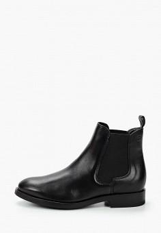 Ботинки, Tamaris, цвет: черный. Артикул: TA171AWKFOB2. Обувь / Ботинки / Челси