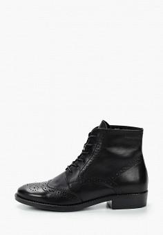 Ботинки, Tamaris, цвет: черный. Артикул: TA171AWKFOB9. Обувь / Ботинки / Высокие ботинки