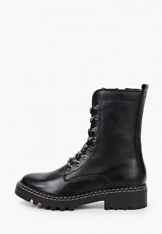 Ботинки, Tamaris, цвет: черный. Артикул: TA171AWKFOP3. Обувь / Ботинки / Высокие ботинки