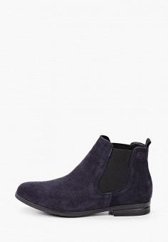 Ботинки, Tamaris, цвет: синий. Артикул: TA171AWKFPC7. Обувь / Ботинки / Челси