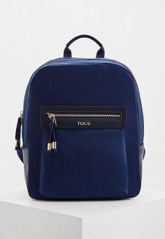 Рюкзак, Tous, цвет: синий. Артикул: TO011BWHHDT1. Аксессуары / Рюкзаки