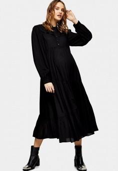 Платье, Topshop Maternity, цвет: черный. Артикул: TO039EWJWYP5. Одежда / Одежда для беременных