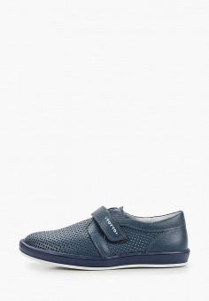 Туфли, Totta, цвет: синий. Артикул: TO055ABIZNS1.