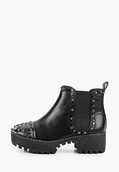 Ботинки, Tulipano, цвет: черный. Артикул: TU005AWKHYF5. Обувь / Ботинки / Челси