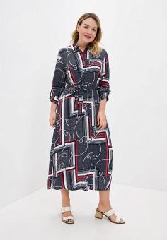Платье, Ulla Popken, цвет: синий. Артикул: UL002EWHSEJ0. Одежда / Одежда больших размеров