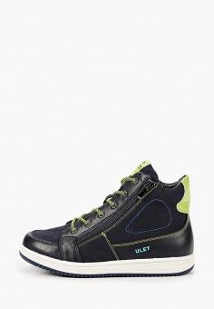 Кеды, Ulёt, цвет: синий. Артикул: UL003ABKCPJ4. Мальчикам / Обувь / Кроссовки и кеды