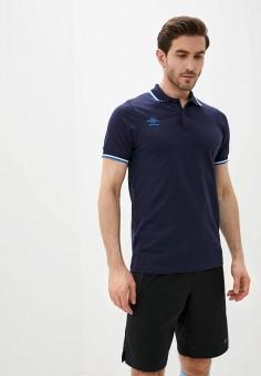 Поло, Umbro, цвет: синий. Артикул: UM463EMDAH71. Одежда / Футболки и поло