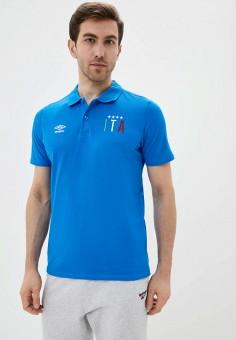 Поло, Umbro, цвет: голубой. Артикул: UM463EMICX03. Одежда / Футболки и поло / Поло