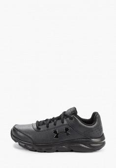 Кроссовки, Under Armour, цвет: черный. Артикул: UN001ABFULT5.