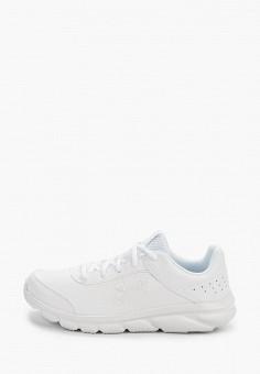 Кроссовки, Under Armour, цвет: белый. Артикул: UN001ABFULT6.