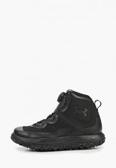 Ботинки трекинговые, Under Armour, цвет: черный. Артикул: UN001AMEOIY1. Обувь