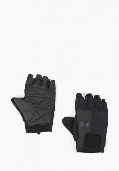 Перчатки для фитнеса, Under Armour, цвет: черный. Артикул: UN001DMDUIP9. Аксессуары / Перчатки и варежки