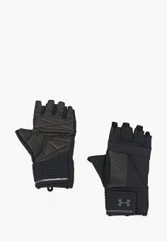 Перчатки для фитнеса, Under Armour, цвет: черный. Артикул: UN001DMDUIQ0. Аксессуары / Перчатки и варежки