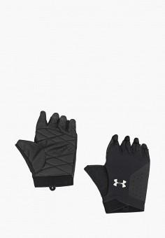 Перчатки для фитнеса, Under Armour, цвет: черный. Артикул: UN001DWDUIR4. Аксессуары / Перчатки и варежки