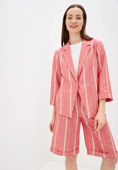 Жакет, UNQ, цвет: розовый. Артикул: UN797EWIEAS3. Одежда / Пиджаки и костюмы