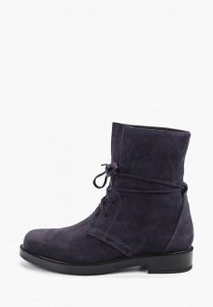 Полусапоги, Valley, цвет: фиолетовый. Артикул: VA013AWGJUD9. Обувь / Сапоги / Полусапоги