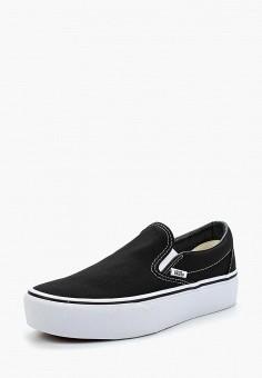 Слипоны, Vans, цвет: черный. Артикул: VA984AUAJYM7. Обувь / Слипоны