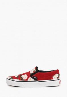 Слипоны, Vans, цвет: красный. Артикул: VA984AUEEWD2. Обувь / Слипоны