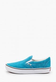 Слипоны, Vans, цвет: голубой. Артикул: VA984AUIMIV5.