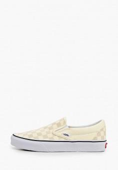 Слипоны, Vans, цвет: бежевый. Артикул: VA984AUIMJY0. Обувь / Слипоны