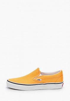 Слипоны, Vans, цвет: желтый. Артикул: VA984AUIMJY6. Обувь / Слипоны