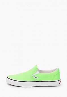 Слипоны, Vans, цвет: зеленый. Артикул: VA984AUIMJY7. Обувь / Слипоны