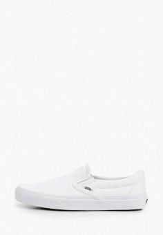Слипоны, Vans, цвет: белый. Артикул: VA984AUIZWH9. Обувь / Слипоны