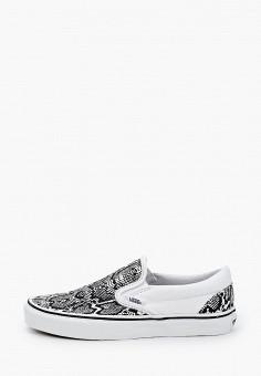 Слипоны, Vans, цвет: серый. Артикул: VA984AWIMKZ9. Обувь / Слипоны