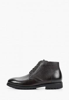 Ботинки, Vera Victoria Vito, цвет: коричневый. Артикул: VE176AMFNZE8. Обувь / Ботинки