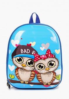 Рюкзак, Vitacci, цвет: голубой. Артикул: VI060BGGNBW4.