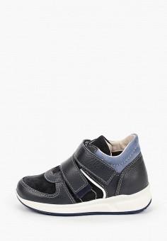 Ботинки, Юничел, цвет: синий. Артикул: YU003ABIQAX6. Мальчикам / Обувь / Ботинки