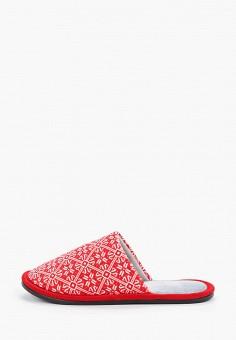 Тапочки, Юничел, цвет: красный. Артикул: YU003AWGHDR2. Обувь / Домашняя обувь