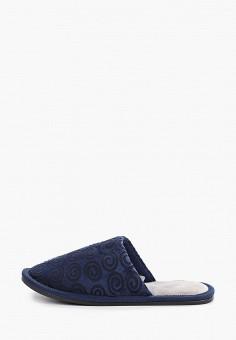 Тапочки, Юничел, цвет: синий. Артикул: YU003AWGHDR5. Обувь / Домашняя обувь