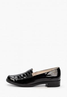 Лоферы, Юничел, цвет: черный. Артикул: YU003AWIQEP3. Обувь / Туфли / Лоферы