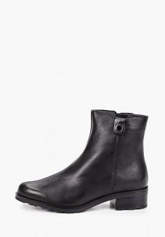 Полусапоги, Юничел, цвет: черный. Артикул: YU003AWKJWF6. Обувь / Сапоги / Полусапоги