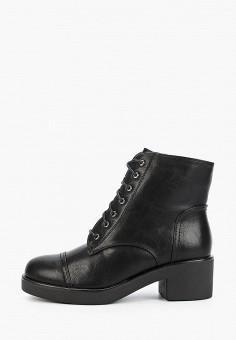 Ботильоны, Zenden Woman, цвет: черный. Артикул: ZE009AWCHTD4. Обувь / Ботильоны