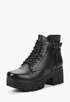 Ботильоны, Zenden Comfort, цвет: черный. Артикул: ZE011AWCHSE2. Обувь / Ботильоны