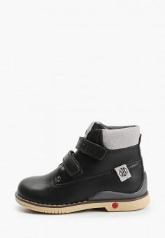 Ботинки, ZeBra, цвет: черный. Артикул: ZE218ABGBSU2. Мальчикам / Обувь / Ботинки