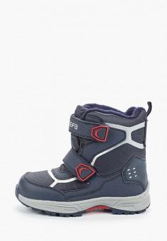 Ботинки, ZeBra, цвет: синий. Артикул: ZE218ABGBSY0. Мальчикам / Обувь / Ботинки