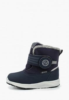 Ботинки, ZeBra, цвет: синий. Артикул: ZE218ABGBSY2. Мальчикам / Обувь / Ботинки