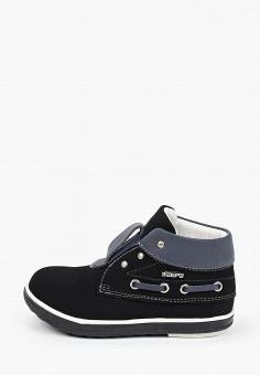 Ботинки, ZeBra, цвет: черный. Артикул: ZE218ABIFGI7. Мальчикам / Обувь / Ботинки
